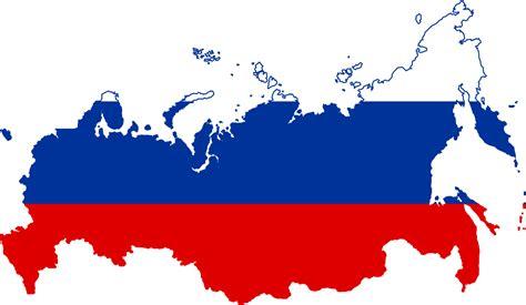 Liga de Fútbol Amateur de Rusia - Wikipedia, la ...