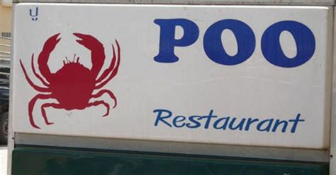 Worlds Most Awkward And Inappropriate Business Names