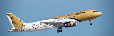 Gulf Air - Mack Air