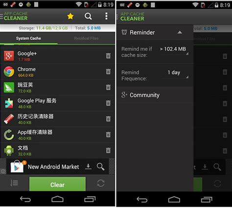 how to clean from android how to clean up your android device cache history files