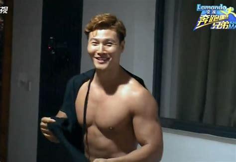 happy birthday  kim joong kook daily  pop news