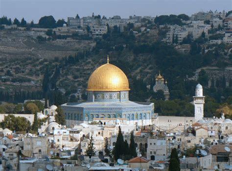 dome   rock  al aqsa mosque awib isaw dome