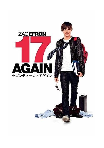 Zac Efron Again Movies Cast Film 2009