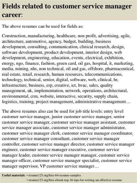 top 8 customer service manager resume sles