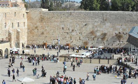 Bar Mitzvah At The Western Wall Jerusalem Simcha