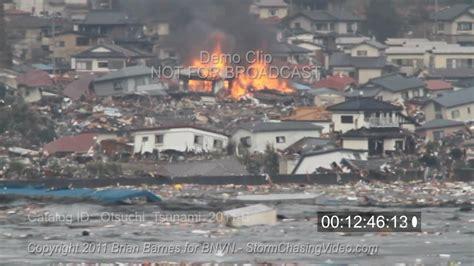 otsuchi japan tsunami  stock footage shot