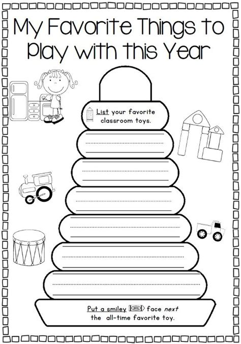 end of the year memory book and activities k 1 unit end