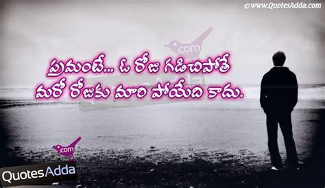 sad quotes  failure quotesgram