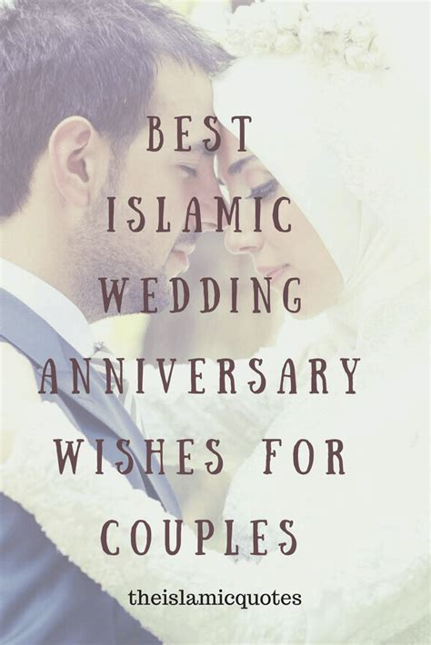 islamic anniversary wishes  couples  islamic anniversary quotes islamic quotes