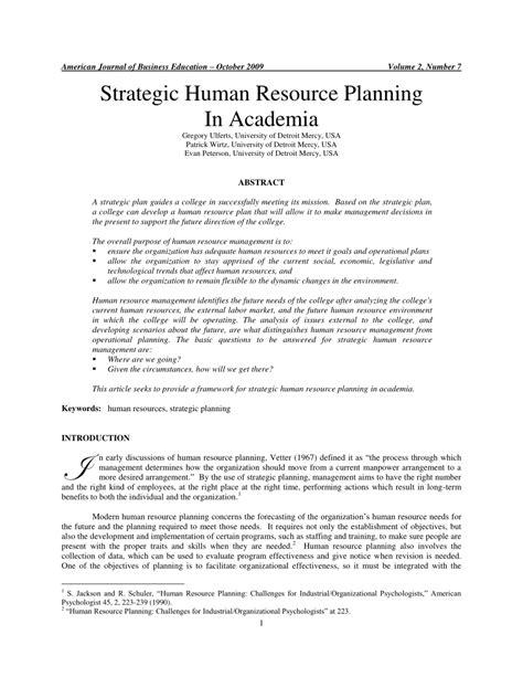 strategic human resource planning  academia