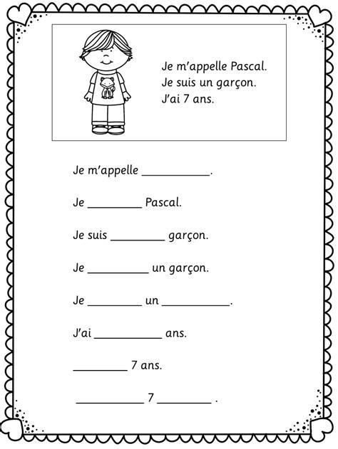 French - Back to school - c'est moi, je me presente ...