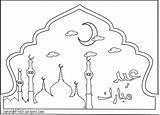 Eid Coloring Mubarak Pages Ramadan Colouring Printable Activities Edward Scissorhands Islamic Coloriage Template Mosque Worksheets Preschool Word Al Children Fastseoguru sketch template
