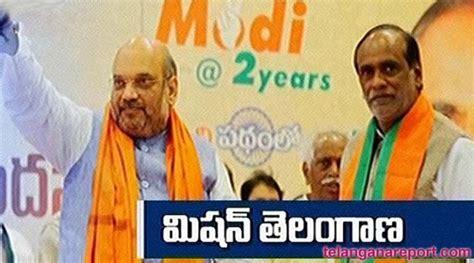 Pin on Telangana Report
