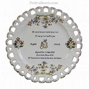 Cadeau Noce D Or : assiette anniversaire mariage noces d 39 or avec poeme ~ Teatrodelosmanantiales.com Idées de Décoration