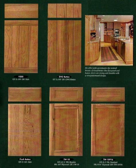 Flat Cupboard Doors by Pin By Swy Budnick On Chandeliers Cabinet Doors