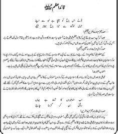 image result  speech  urdu  quaid  azam