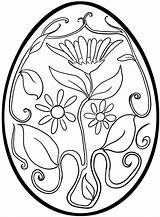 Easter Coloring Egg Printable Colouring sketch template