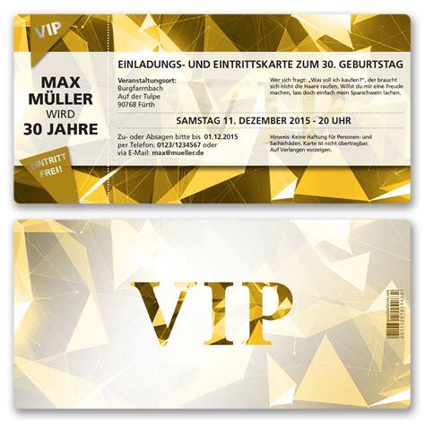 einladungskarten zum geburtstag vip karte ticket einladung