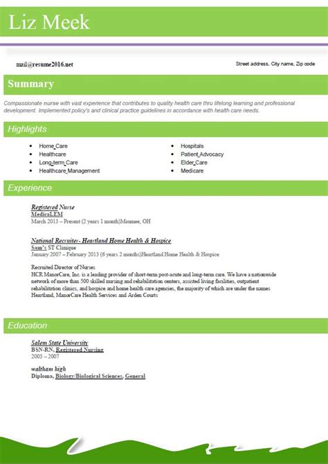 simple resume format for freshers pdf download resume templates free download for ipad bestsellerbookdb