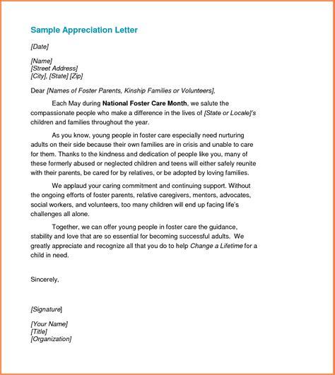 letter of appreciation appreciation letter sle template resume builder