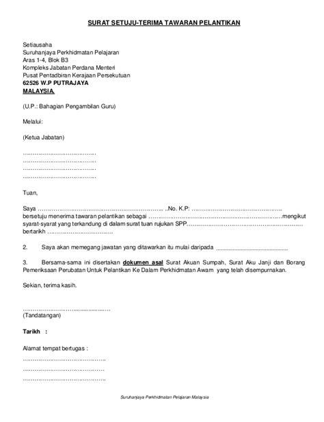 contoh surat akuan bujang  syarikat