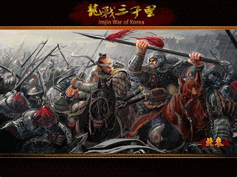 imjin war  korea mod  medieval ii total war