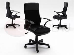 Fauteuil De Bureau Cuir : fauteuil de bureau igo mesh cuir ~ Teatrodelosmanantiales.com Idées de Décoration