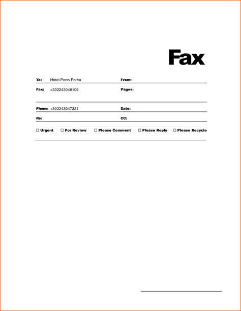 Fax Template Microsoft Office Fax Template Portablegasgrillweber