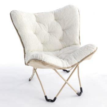 simple  design sherpa memory foam butterfly chair
