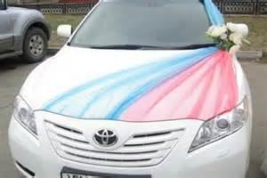 ruban pour deco voiture mariage la d 233 coration de voiture de mariage c est faisable