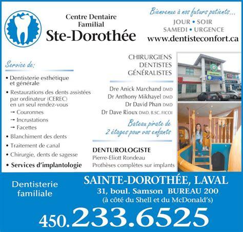 Bureau Vall E Vertou Horaires by Ouverture Bureau Vall 233 E 28 Images Parapluie Golf