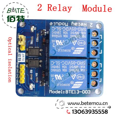 1pcs 2 5v relay isolation relay module wholesale 1pcs 2 5v relay isolation