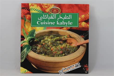 cuisine kabyle bnina cuisine kabyle livres cuisine