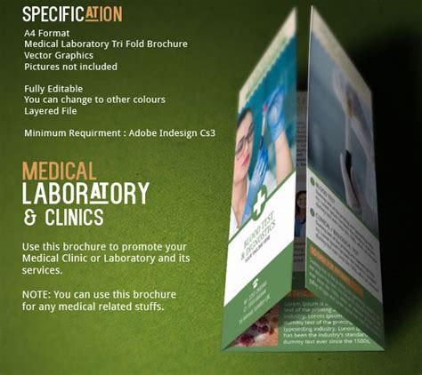 medical brochure template blood test lab  behance