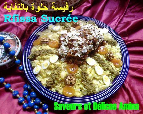 cuisine traditionnelle marocaine cuisine traditionnelle marocaine album photos saveurs
