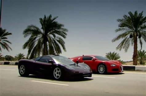 It was expensive, insanely fast and just gorgeous. McLaren F1 ili Bugatti Veyron, utrka nostalgije i tehnologije ispred vremena   Autoportal.hr