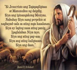 Pinoy Quotes Salamat Sa Pagmamahal. QuotesGram