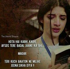 Dhoka shayari in hindi with images ~ Pyaar Mein Dhoka ...