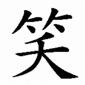 Japanisches Zeichen Für Liebe : chinesische zeichen ~ Orissabook.com Haus und Dekorationen