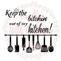 split kitchen utensils svg split monogram svg dxf
