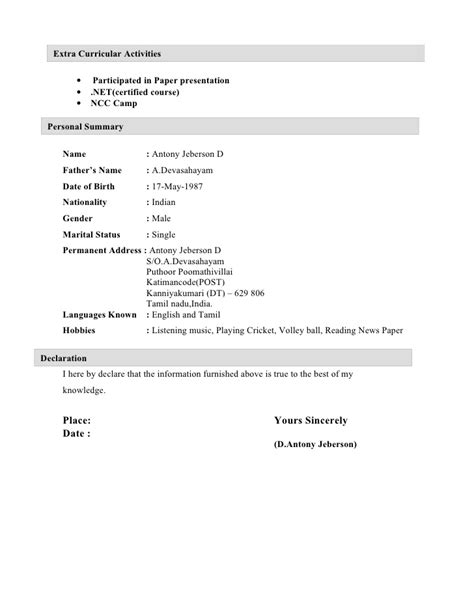 Hobbies Extracurricular Activities Resume by Antony Resume