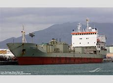 CEMENT TRADER, Cement Carrier Details and current