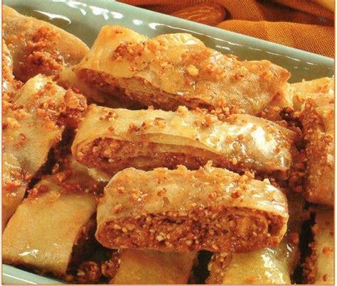 choumicha cuisine marocaine rouleaux feuilletés aux fruits secs facile choumicha