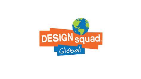 pbs design squad build design squad global pbs 100 images design squad