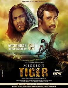 Mates Entertainment to release 'Mission Tiger' on ...