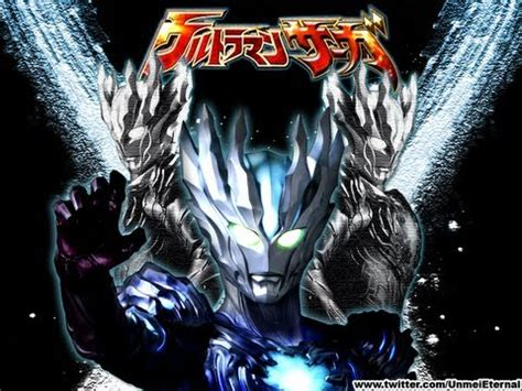 ultraman saga theme song youtube