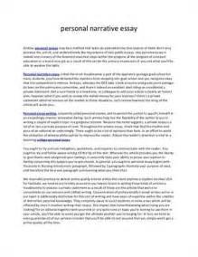 short essay an funny incident