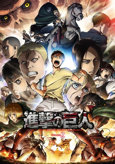 attack on titan anime website attack on titan 2nd season poster and premiere date