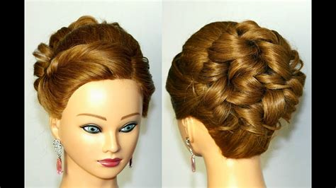 Prom Hairstyle For Medium Long Hair. Curly Updo Tutorial