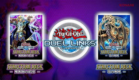 Hieratic Deck Duel Links by Duel Links Structure Deck Sorcerer S Alliance And